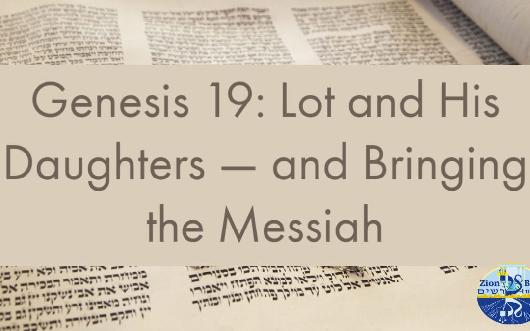 Genesis 19: Lot and His Daughters — and Bringing the Messiah